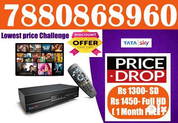 TATA SKY SALE FULL HD CONNECTION@ Rs 1450 ONLY-TATASKY DISH AIRTEL D2H 0