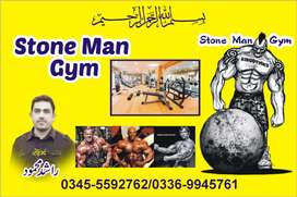 Gym for sale contact onaly interested