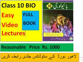 Biology Class 10 video lectures full book