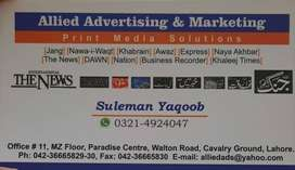 Newspapers advertising |Akhbar ishtihar |Flyers Distribution lahore