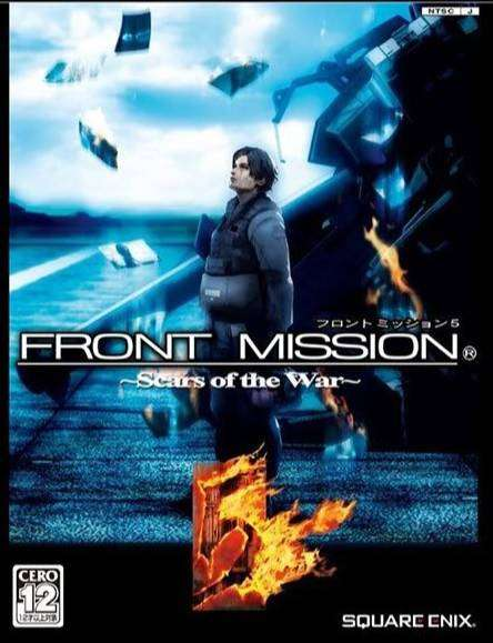 Front Mission 5 Scars of the War English Version [GAME EMULATOR]