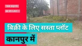 300 gaj corner plot for sale in panki telephone colony