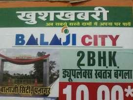 Job paye turant 10th pass bhi