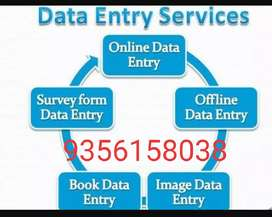 Vacancy for Data entry work in bank