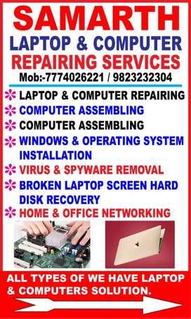 Laptop computer repairing  at ur doorstep