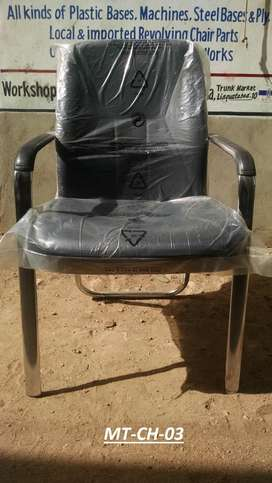 Visitor Chair 20 Gage thickness Bysa pipe  (Chair Code = MT-CH-03)