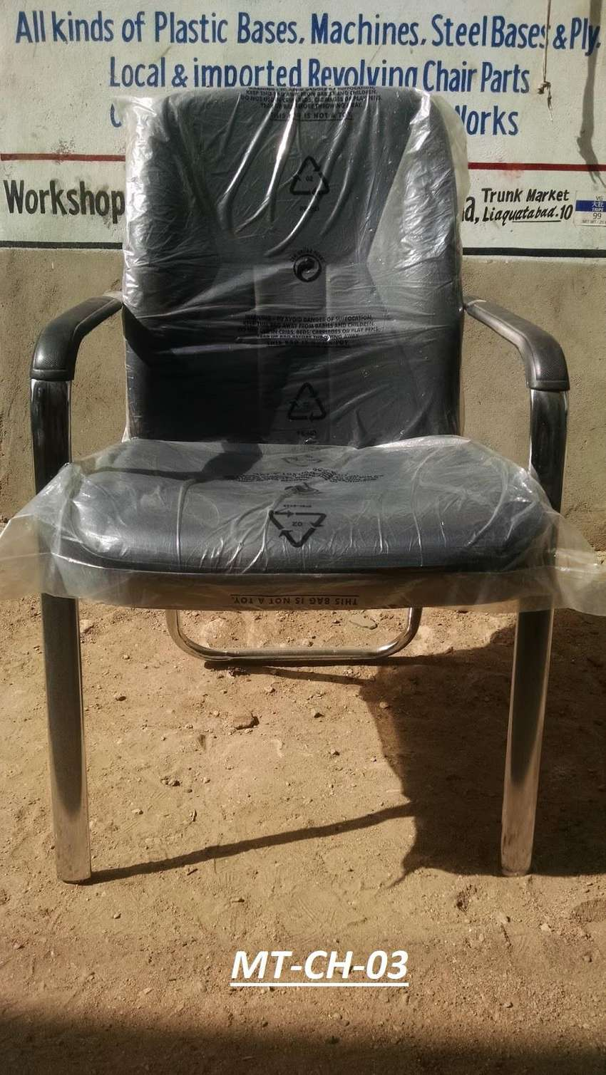 Visitor Chair 20 Gage thickness Bysa pipe  (Chair Code = MT-CH-03) 0
