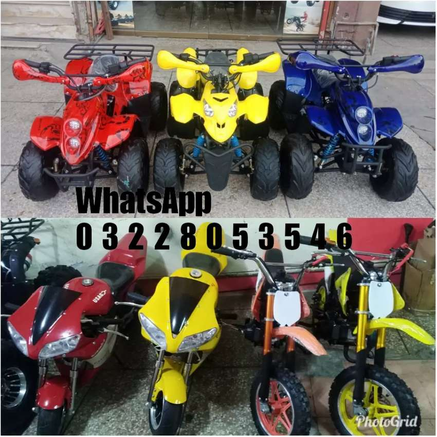 Special Low price for kids Petrol 2 & 4 wheel bike available here 0