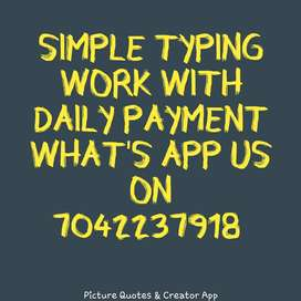 part time simple typing work available for everyone