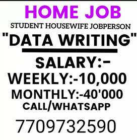 Home base work part time