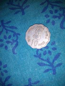 10 paisa old rare coin