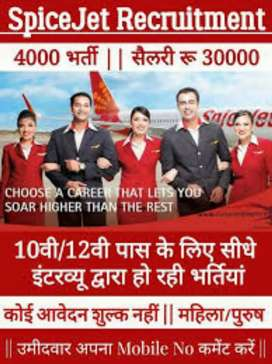Urgent reqeirment on airport job