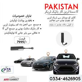 PTA Approved GPS Car Gps Vehicle tracker PTA APPROVED