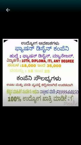 Helps to unemployment persons