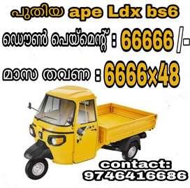 Piaggio ape ldx