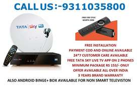 BRAND NEW TATA SKY , Airtel DTH Connection also available