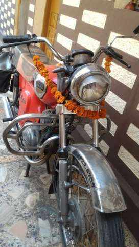 Yamaha Others 80000 Kms 1990 year