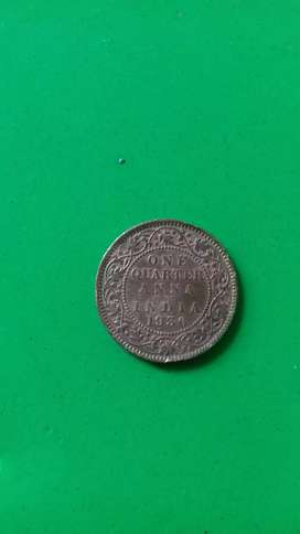 1936 old coin