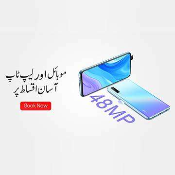 Mobile on Installments (Lapntab) 0