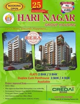Hari Nagar group Housing, Near AIIMS, Patna