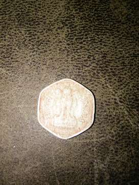 INDIN OLD COIN