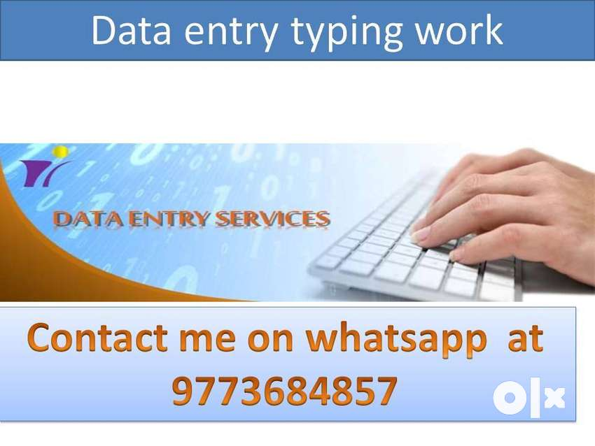 requirement for data entry home based work part time job 0