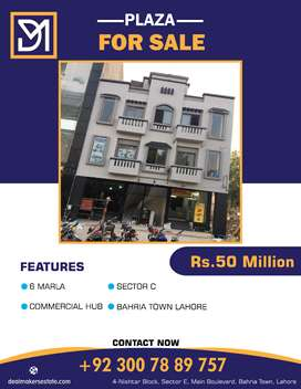 PLAZA | HOT LOCATION | BAHRIA TOWN LAHORE | FOR SALE
