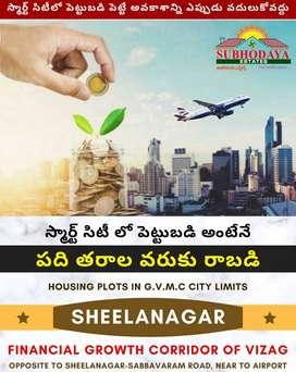 North and sounth facing 133syq to 267syq all sizes plots Sheelanagar