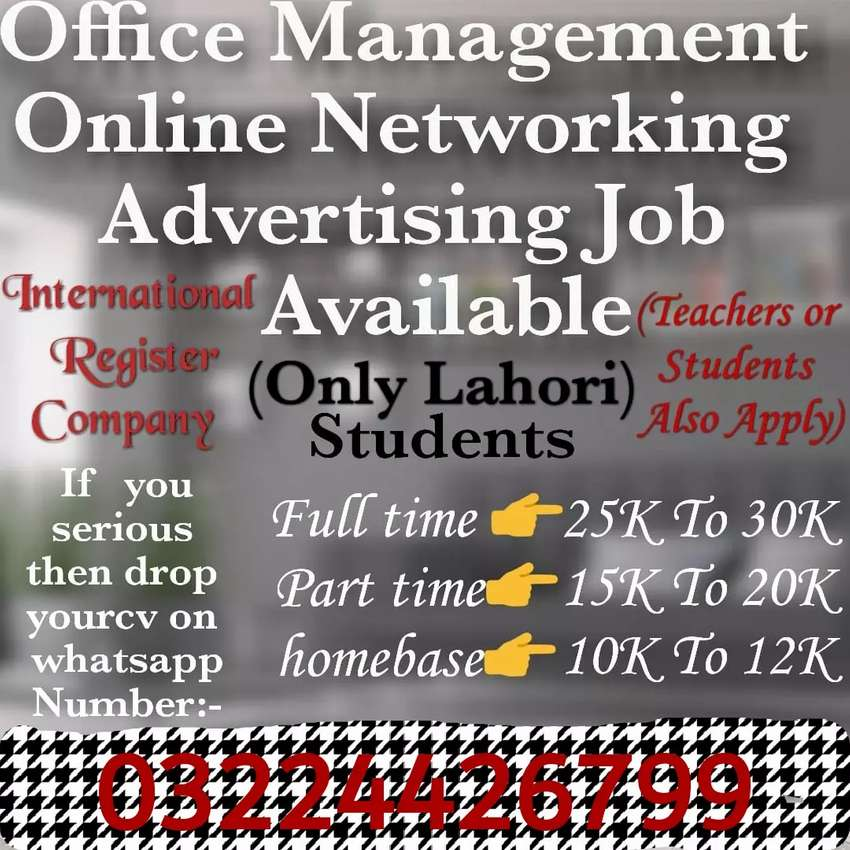 Online job available for student and teachers 0