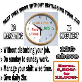 In part time take full time income