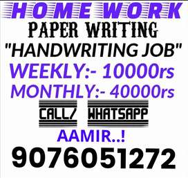 Part time job work from home
