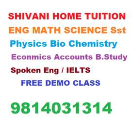 Req/Avail Home Tutors (at sudent's place) Classes KG-12th,free Demo