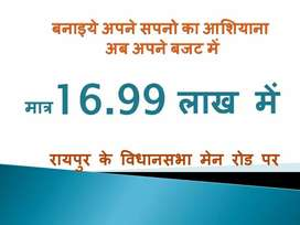 16.99 lacs house in t&c project