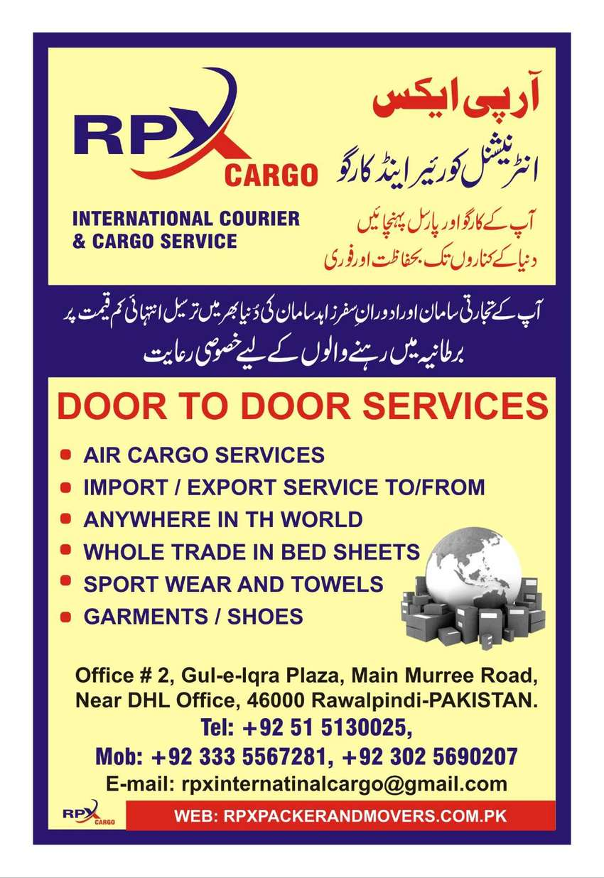 royal packers in islamabad 0