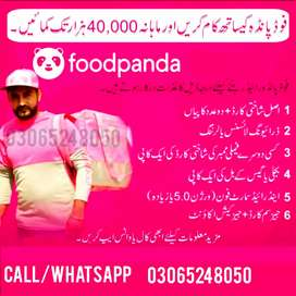 Foodpanda need riders and delivery boys weekly salary