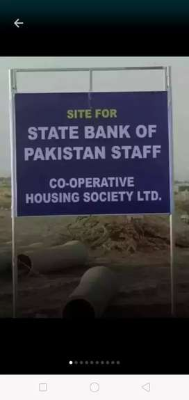 STATE BANK STAFF CO-OPERATIVE HOUSING SOCIETY (GULSSHAN-E-ALGI)