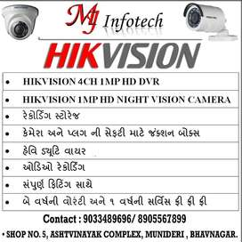 TWO CCTV CAMERA IN JUST 6999/-