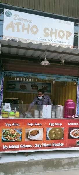 Atho Shop for sale