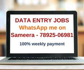 Earn monthly 30,000 with simple data entry job. Work in your free time