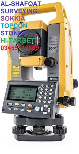 TOTAL STATION AUTO LEVEL GPS SURVEY SYSTEM