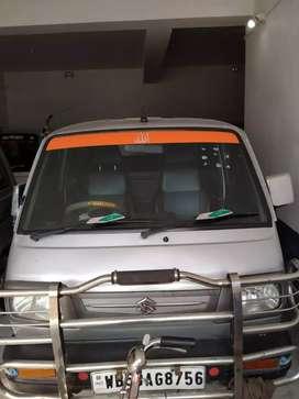 Domkal PS. Damkal murshidabad contract no.8637o879o8