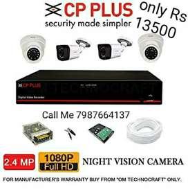 CCTV Camera Only 13500