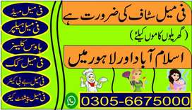 Female domestic staff ki zarorat hy.