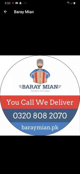 Delivery Guy Required