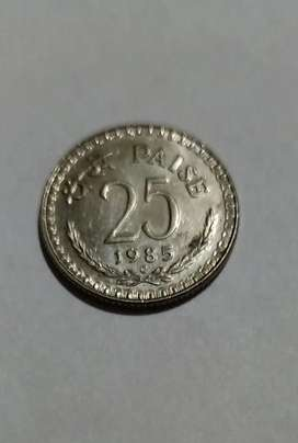 Rare old 25 paise coins of different years and mint.