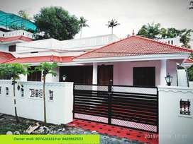 Residential bungalow for sale near to edapally
