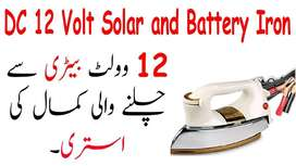 DC 12 Volt Solar and Battery Iron