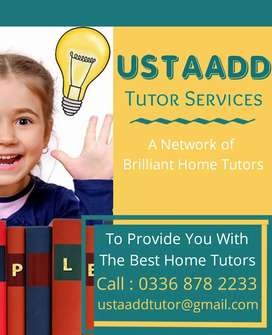Home Tuition/Online Tuitions