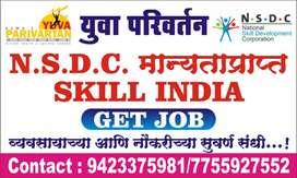 NSDC training  program