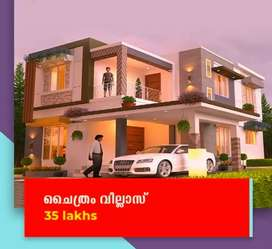Token amount 1 Lak !!! Villas For Sale in Town